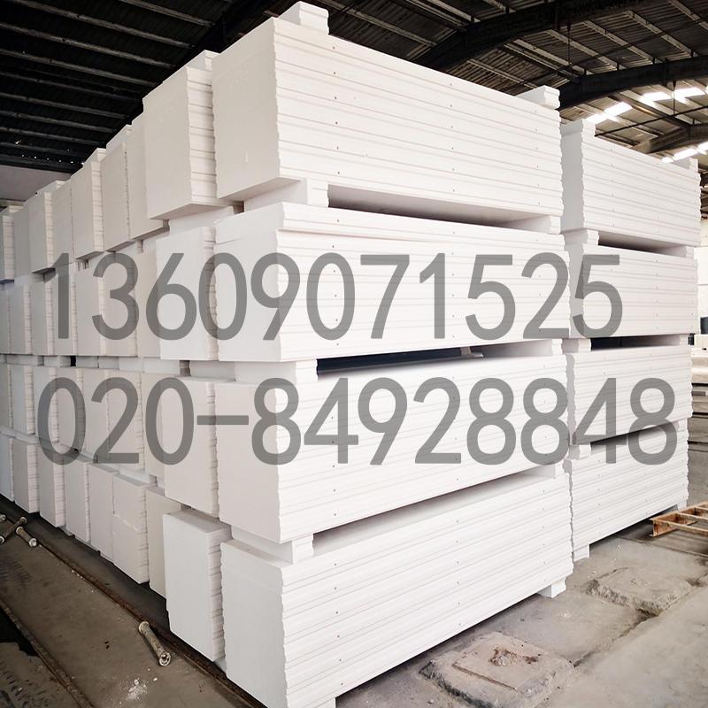 ALC蒸壓加氣混凝土板